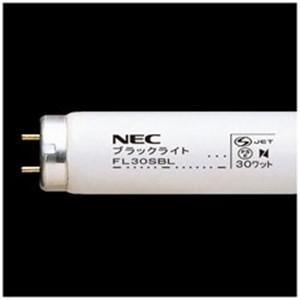 NEC(エヌイーシー) 直管形蛍光ランプ 「ブラックライト(BL)」(30形・スタータ形) FL30SBL|yamada-denki