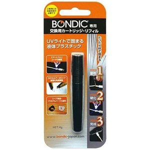 BONDIC(ボンディック) BD-CRJ 紫外線硬化性液体プラスチック 「BONDIC(ボンディック)」 詰め替え用|yamada-denki