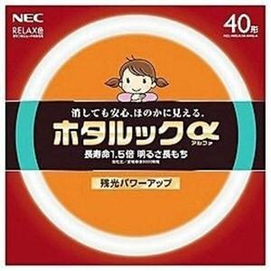 NEC(エヌイーシー) 丸形蛍光ランプ 「ホタルックα」(40形/RELAX色) FCL40ELR/38-SHG-A|yamada-denki