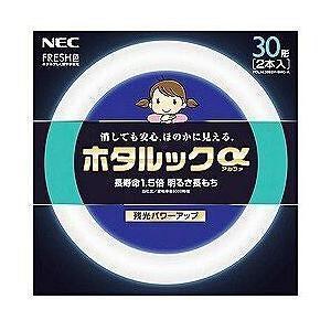 NECライティング 環形蛍光ランプ  FCL30.30EDF-SHG-A|yamada-denki