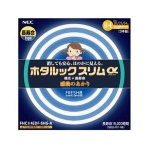 NEC FHC114EDF-SHG-A 20形+27形+34形スリム蛍光灯・FRESH色(昼光色) ホタルックスリムアルファ|yamada-denki