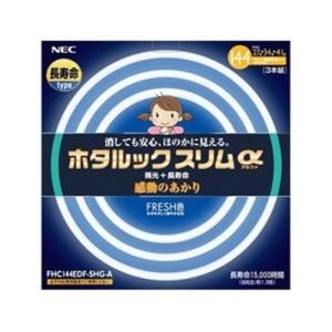 NEC FHC144EDF-SHG-A 27形+34形+41形スリム蛍光灯・FRESH色(昼光色) ホタルックスリムα(アルファ)|yamada-denki