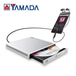 ロジテック LDR-PMJ8U2RWH Android用CD録音ドライブ WH|yamada-denki