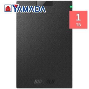 バッファロー HD-PCG1.0U3-BBA ミニステーション USB3.1(Gen1)/USB3.0 ポータブルHDD 1TB ブラック|yamada-denki