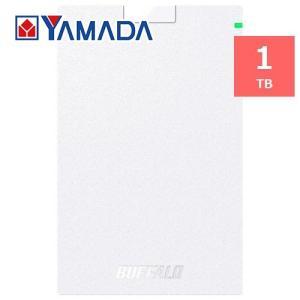 バッファロー HD-PCG1.0U3-BWA ミニステーション USB3.1(Gen1)/USB3.0 ポータブルHDD 1TB ホワイト|yamada-denki
