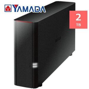 バッファロー LS210D0201G リンクステーション ネットワーク対応 外付けハードディスク 2TB|yamada-denki