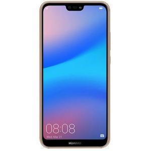 Huawei(ファーウェイ) P20LITE/PINK SIMフリースマートフォン 「HUAWEI P20」 サクラピンク yamada-denki