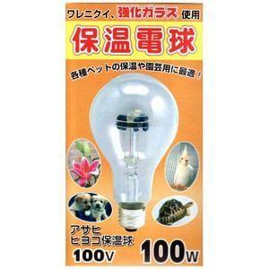 旭光電機工業 100V100WPS80E26 保温電球 屋内用 100W|yamada-denki