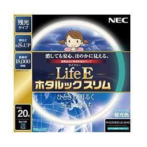 NECライティング 高周波専用蛍光ランプ  FHC20ED-LE-SHG|yamada-denki