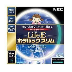 NECライティング 高周波専用蛍光ランプ  FHC27ED-LE-SHG|yamada-denki