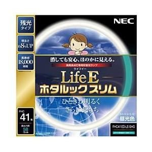NECライティング 高周波専用蛍光ランプ  FHC41ED-LE-SHG|yamada-denki