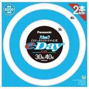 パナソニック 丸形蛍光灯 「パルック e-Day」(30形+40形 2本入・昼光色)  FCL3040EXDE2TF|yamada-denki