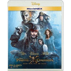 <BLU-R> パイレーツ・オブ・カリビアン/最後の海賊 MovieNEX ブルーレイ+DVDセット