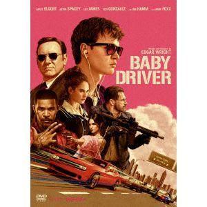 <DVD> ベイビー・ドライバー|yamada-denki