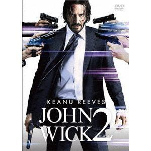 <DVD> ジョン・ウィック:チャプター2|yamada-denki
