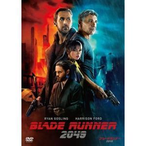 <DVD> ブレードランナー 2049(初回生産限定版)|yamada-denki
