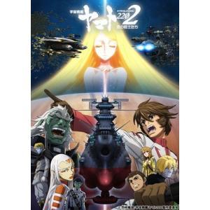 【先着特典付】<DVD> 宇宙戦艦ヤマト2202 愛の戦士たち 5|yamada-denki