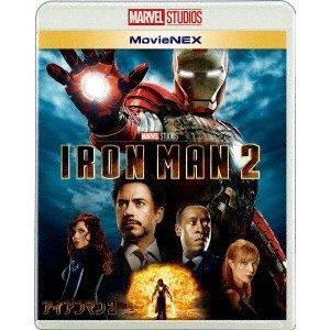 <BLU-R> アイアンマン2 MovieNEX ブルーレイ+DVDセット