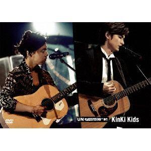 【先着特典付】<DVD> KinKi Kids / MTV Unplugged: KinKi Kids|yamada-denki