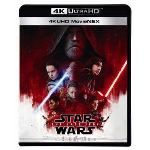 <4K ULTRA HD> スター・ウォーズ/最後のジェダイ 4K UHD MovieNEX(4K ULTRA HD+3Dブルーレイ+ブルーレイ)|yamada-denki