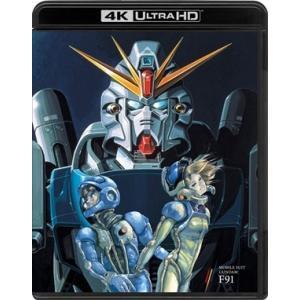 <4K ULTRA HD> 機動戦士ガンダムF91 4KリマスターBOX(4K ULTRA HD+ブルーレイ)|yamada-denki