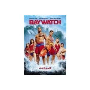 <DVD> ベイウォッチ