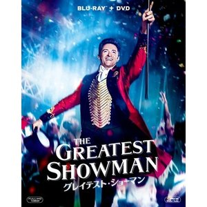 <BLU-R>グレイテスト・ショーマンブルーレイ&DVD