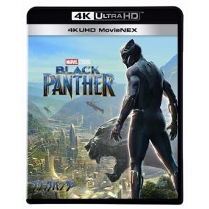 <4K ULTRA HD> ブラックパンサー 4K UHD MovieNEX(4K ULTRA HD+3Dブルーレイ+ブルーレイ)|yamada-denki