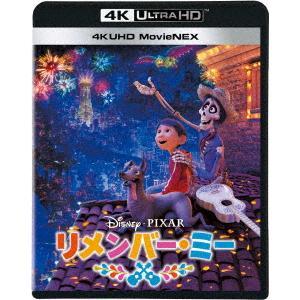【先着特典付】<4K ULTRA HD> リメンバー・ミー 4K UHD MovieNEX(4K ULTRA HD+3Dブルーレイ+ブルーレイ)|yamada-denki