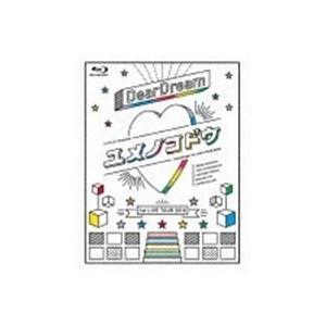 ドリフェス  presents DearDream 1st LIVE TOUR 2018 ユメノコドウ LIVE Blu-ray  Blu-ray
