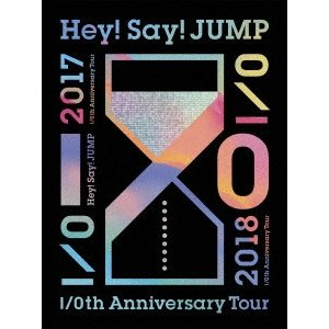 <DVD> Hey!Say!JUMP / Hey! Say! JUMP I/Oth Anniversary Tour 2017-2018(初回限定盤1)|yamada-denki