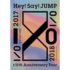 【発売日翌日以降お届け】<DVD> Hey!Say!JUMP...