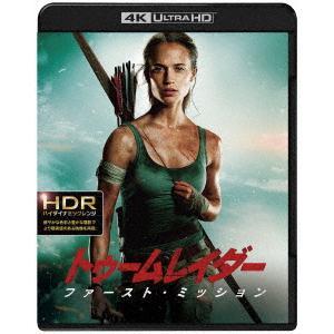"""<4K ULTRA HD> トゥームレイダー ファースト・ミッション(""""幻の島"""