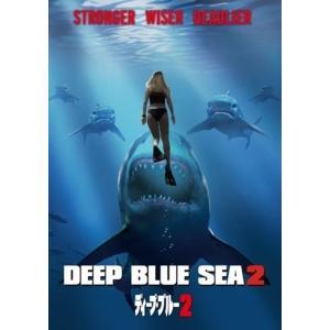 <DVD> ディープ・ブルー2