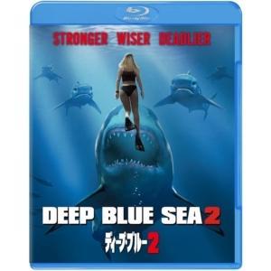 <BLU-R> ディープ・ブルー2