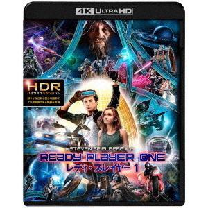 <4K ULTRA HD> レディ・プレイヤー1 プレミアム・エディション(ブックレット付)(数量限定生産)(4K ULTRA HD+3Dブルーレイ+ブルーレイ)