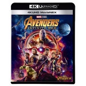 <4K ULTRA HD> アベンジャーズ/インフィニティ・ウォー 4K UHD MovieNEX(4K ULTRA HD+3Dブルーレイ+ブルーレイ)|yamada-denki