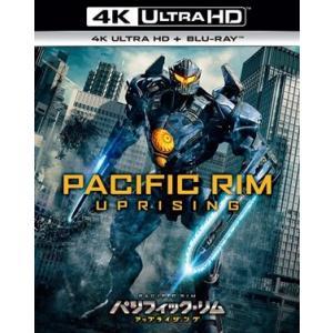 <4K ULTRA HD> パシフィック・リム:アップライジング(4K ULTRA HD+ブルーレイ)|yamada-denki