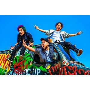 <DVD> WANIMA / Everybody!!TOUR FINAL|yamada-denki