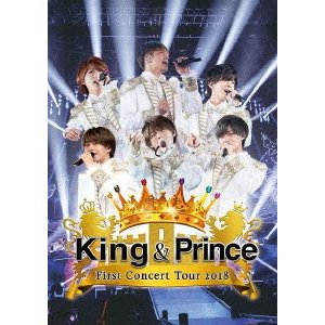 <BLU-R> King & Prince / King & Prince First Concert Tour 2018(通常盤)|yamada-denki