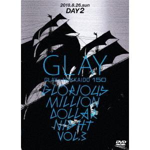 <DVD> GLAY / GLAY × HOKKAIDO 150 GLORIOUS MILLION DOLLAR NIGHT vol.3(DAY2)|yamada-denki