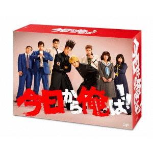 <DVD> 今日から俺は!! DVD-BOX<br>240