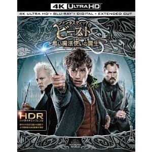 "<4K ULTRA HD> ファンタスティック・ビーストと黒い魔法使いの誕生(4K ULTRA HD+エクステンデッド版ブルーレイ)(日本限定""MINALIMA"