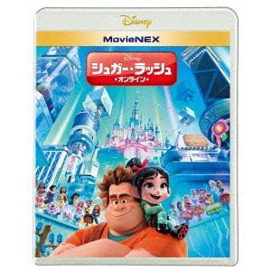 <BLU-R> シュガー・ラッシュ:オンライン MovieNEX ブルーレイ+DVDセット