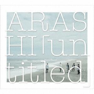 <CD> 嵐 / 「untitled」(初回限定...の商品画像
