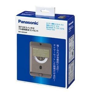 パナソニック PANASONIC WH5353AP [フル接地防水コンセント(コード付) 電子EEスイッチ付フル接地防水コンセント]|yamada-denki