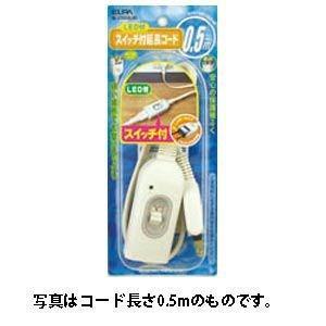 ELPA スイッチ付延長コード(1個口 3.0m) W-S1030B(W) yamada-denki