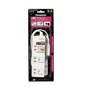 パナソニック WHS25239WP  ザ・タップZ 3コ口 2m ホワイト ACアダプター対応|yamada-denki