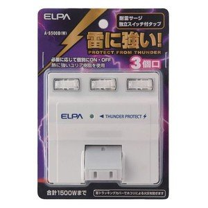 ELPA A-S500B(W) 耐雷サージ 独立スイッチ付タップ(3個口)|yamada-denki