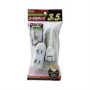 エルパ(ELPA)  LPT-305N(W)  コード付タップ3個口  5m|yamada-denki